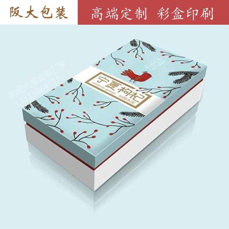 阪大彩盒印刷爆款爆销彩盒创新型彩盒定制印刷上海印刷厂