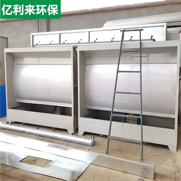 水帘柜 环保型水帘喷漆柜   厂家定制直销家具亿利来