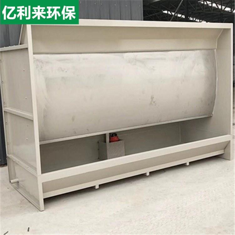 水帘柜 水帘机水帘喷漆台可定制亿利来厂家供应厂家直销