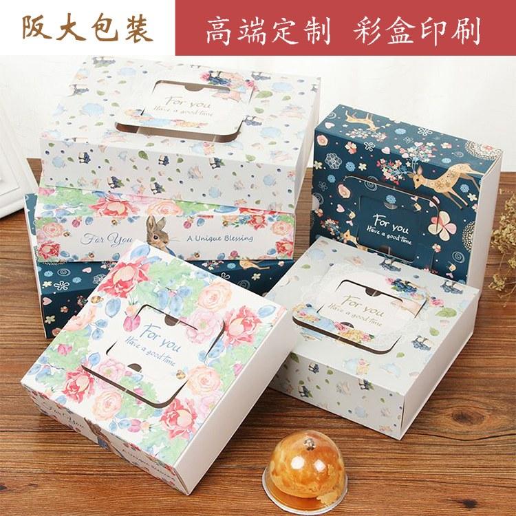 包装盒制作包装盒定制礼品盒定做彩色盒制作阪大总代理批发直销