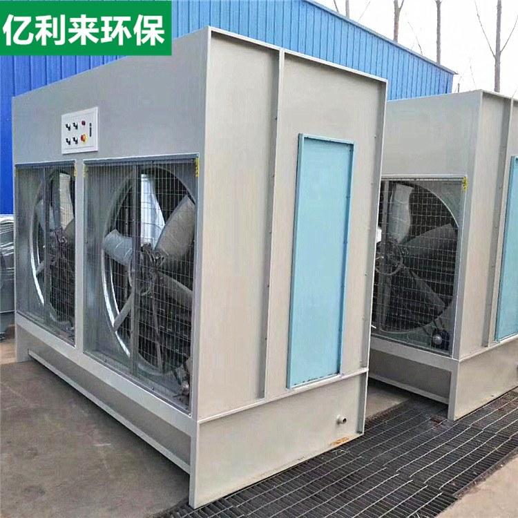 亿利来  除尘设备 涂装环保粉尘 水式打磨柜  大理石打磨吸尘柜支持定做