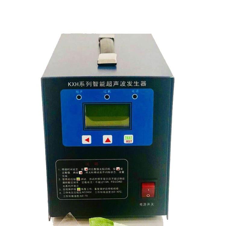 程煤手持式超声波焊接机 超声波塑料焊接机 汽车内饰点焊机直销