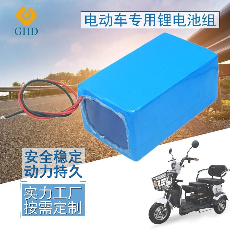 光晖达生产动力锂电池组大容量20A加保护板加端子48V电动自行车锂电池组加工定制厂家