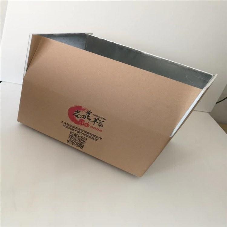 保温纸箱替代保温泡沫箱节能又环保选柏莹包装