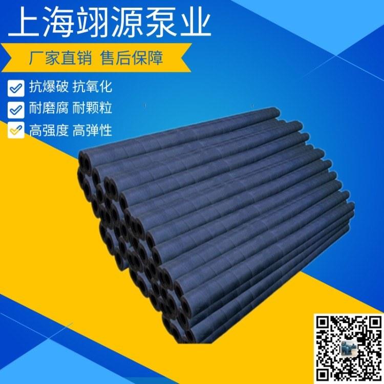 软管泵软管 工业挤压胶管 耐高温耐酸耐磨挤压管定制厂家