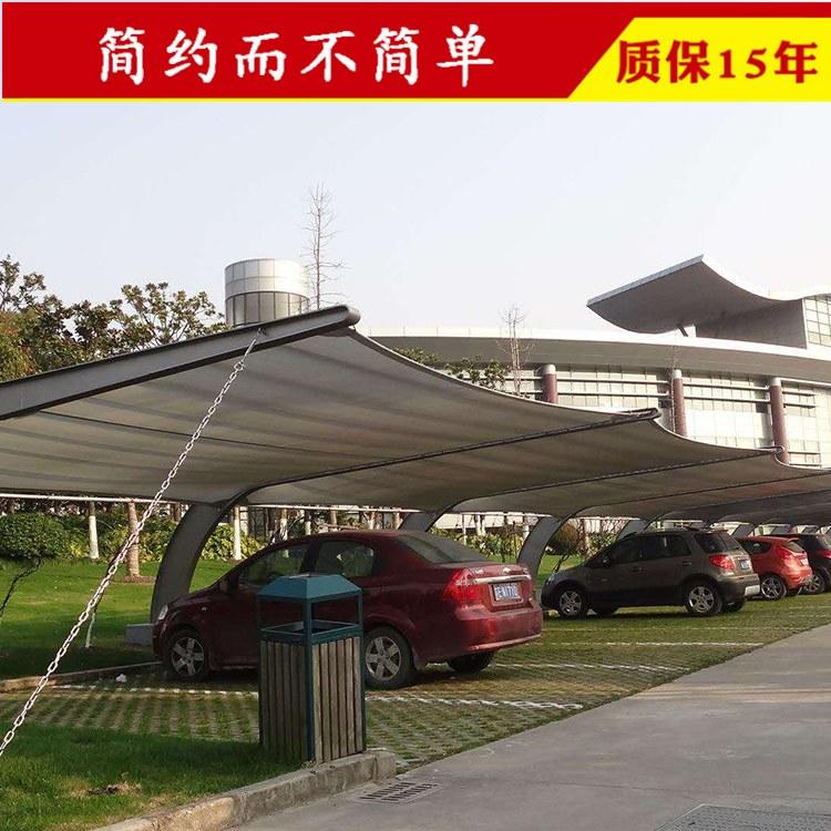 南京众发江苏车棚户外大型公园广场膜结构车棚厂家直销
