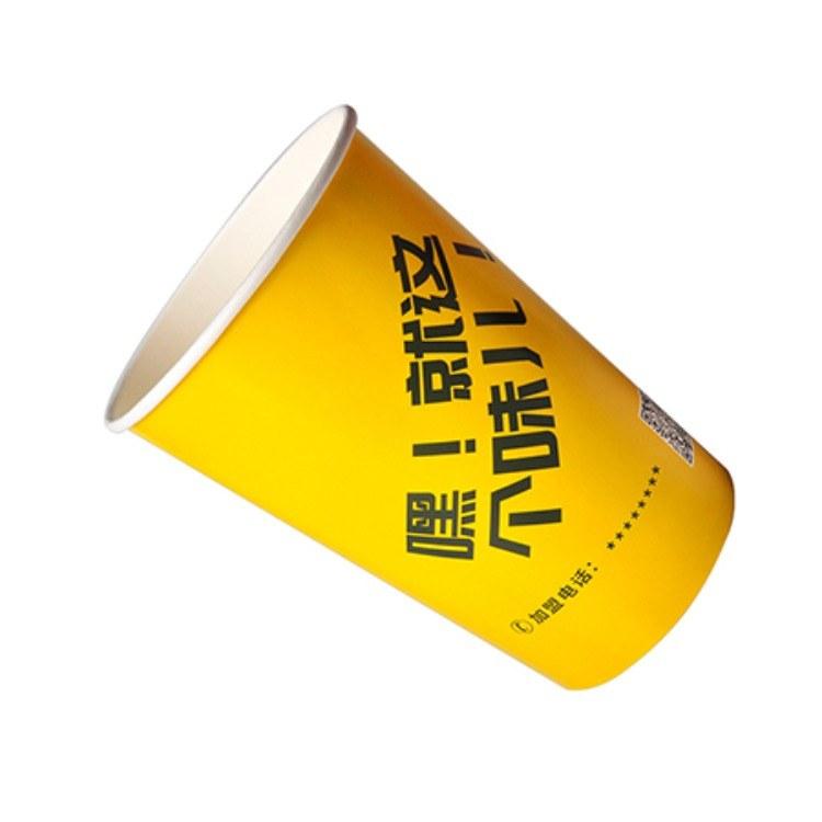 一次性冷锅串串桶厂家直销 外卖打包纸桶定做关东煮撸串牛皮纸杯 支持LOGO加印