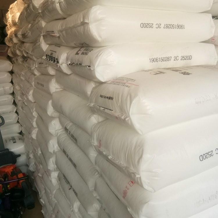 LDPE 中石化茂名 2520D 薄膜级聚乙烯原料