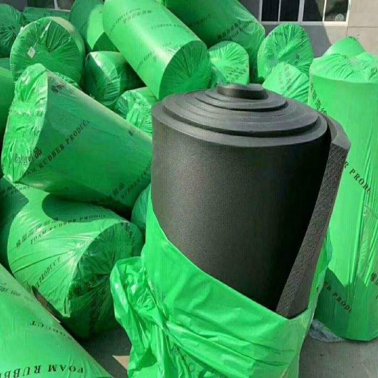 华美厂家供应橡塑板 保温隔热材料20mm*1000mm*1000mm