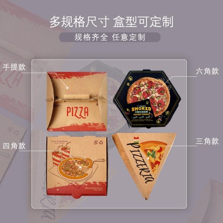 盒盒美披萨盒厂家定制批发 加厚瓦楞翻盖披萨盒外卖烘焙打包盒定做logo