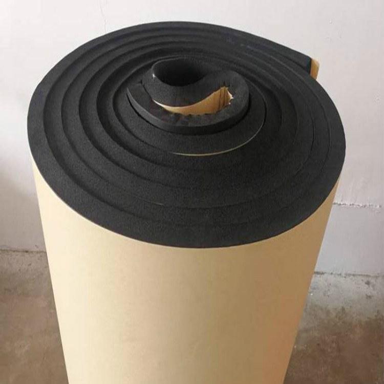 供应华美保温橡塑板管保温隔热隔音防火橡塑贴铝箔