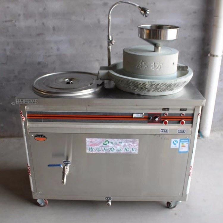 科尼大型商用全智能豆浆机 40公斤豆腐机 石磨豆浆机 厂家直销