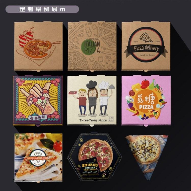 盒盒美披萨盒批发定制加厚瓦楞翻盖披萨盒外卖烘焙打包盒定做logo