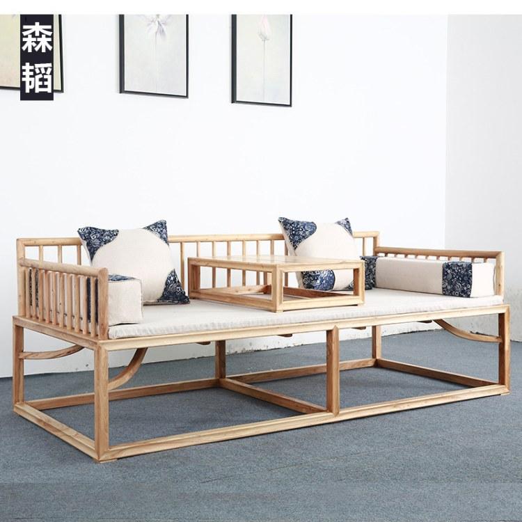 新中式罗汉床实木小户型家用沙发组合老榆木家具仿古禅意床榻森韬
