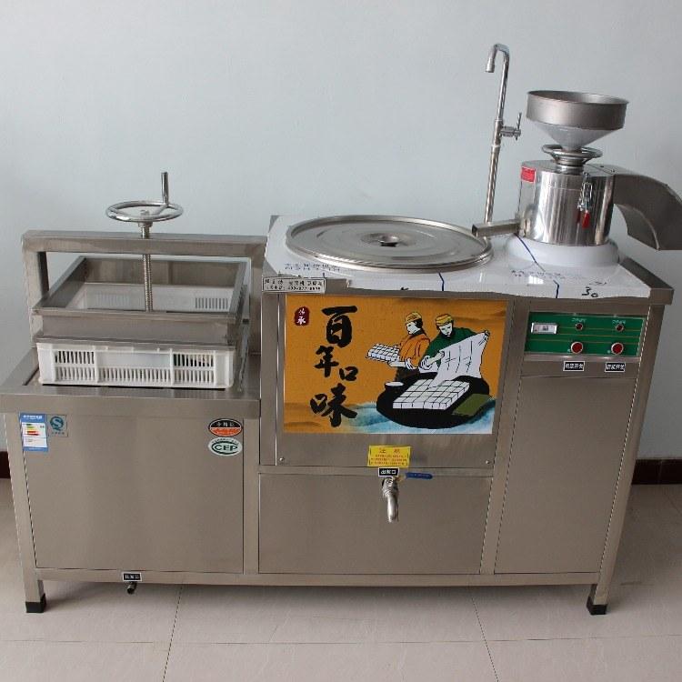 科尼全自豆腐机 40公斤全自动豆浆机 石磨豆浆机 厂家直销