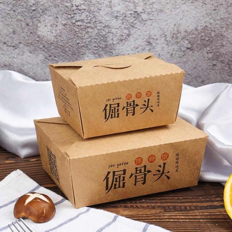 环保牛皮纸厂家直销 快餐盒 一次性打包盒 沙拉外卖餐盒 一次性饭盒批发