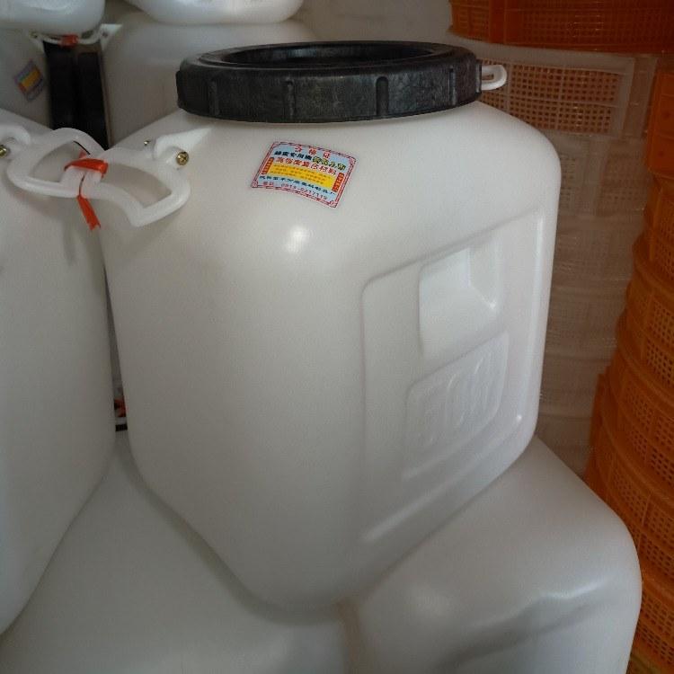 蜂蜜桶厂家 陕西蜂蜜桶批发 陕西金路通厂家直发