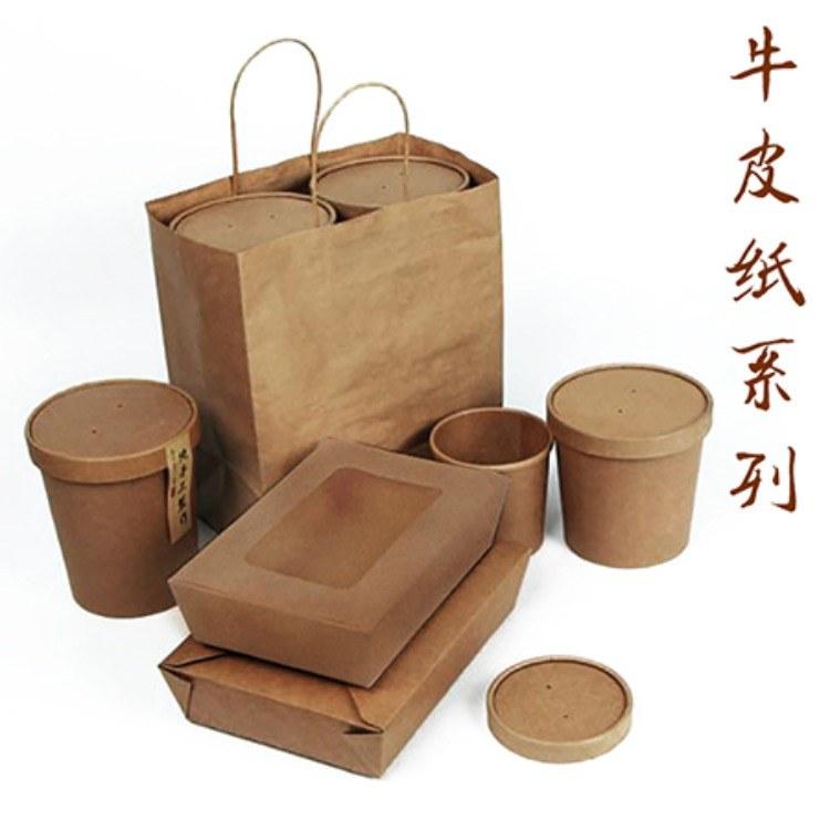 盒盒美牛皮纸热汤桶批发 外卖打包汤碗一次性热饮杯带盖汤杯 环保粥杯 加厚热饮杯厂家直销