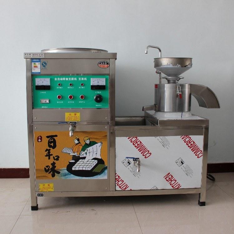 科尼新型全自动豆腐机 40公斤全自动豆浆机 石磨豆浆机 厂家直销