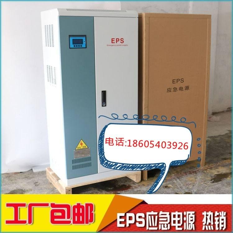 戴克威尔EPS-160KW三相应急电源厂家供应 资质齐全可按图定制时间可选择质量保障