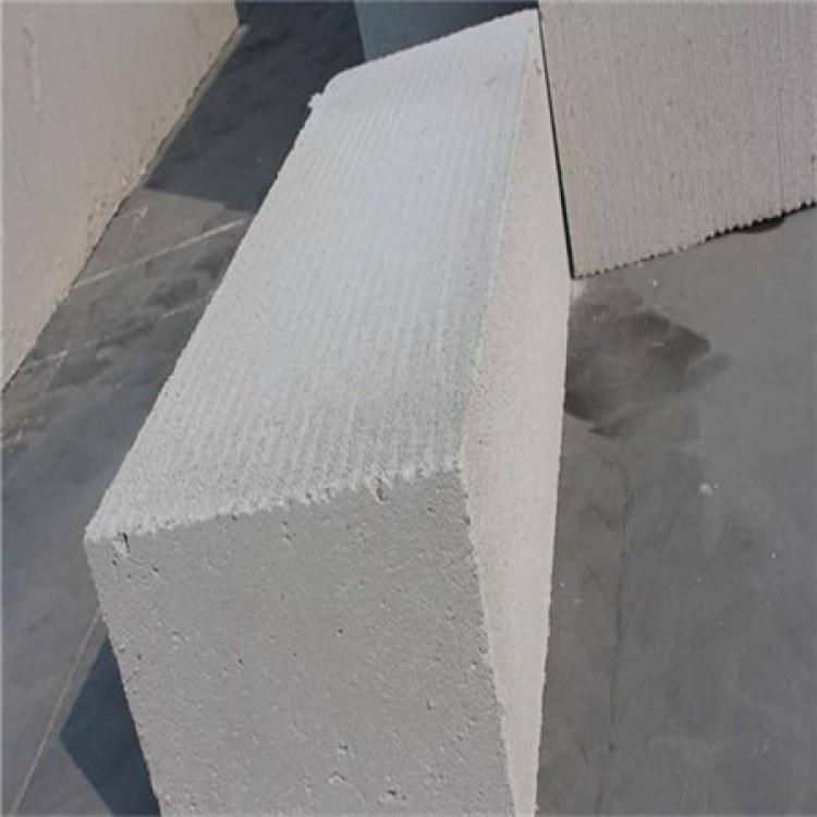 山东蒸压加气混凝土砖厂家定制 蒸压加气混凝土砖加盟