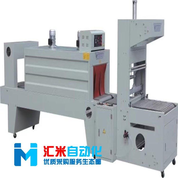 喷气式热收缩膜包装机 包装效率高品质保证