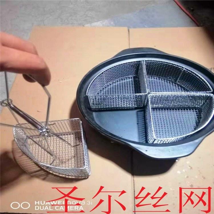 商用煮面分格器麻辣烫饺子分格器 水饺分煮器可定制尺寸