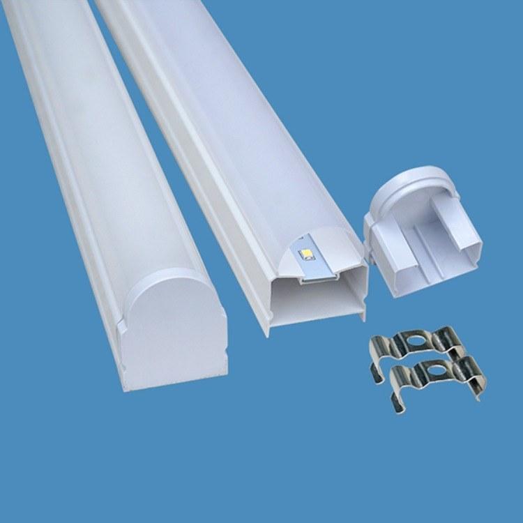 全塑日光灯  T8灯管套件 T8全塑一体化配件  联臻生产厂家