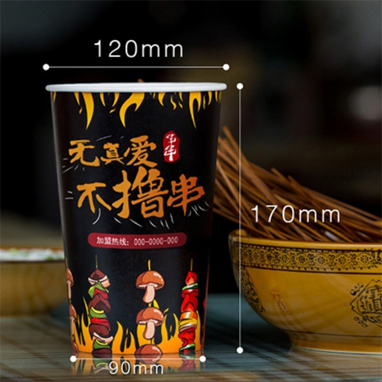 盒盒美一次性串串桶厂家直销 外卖打包纸桶定做关东煮撸串牛皮纸杯