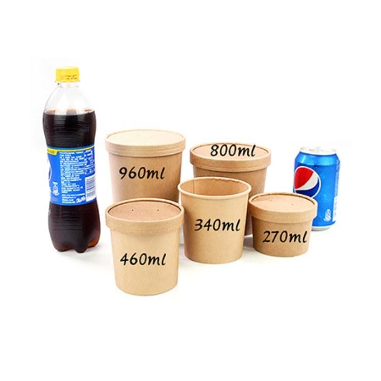 盒盒美牛皮纸汤桶批发 外卖打包汤碗一次性热饮杯带盖汤杯环保粥杯 加印LOGO