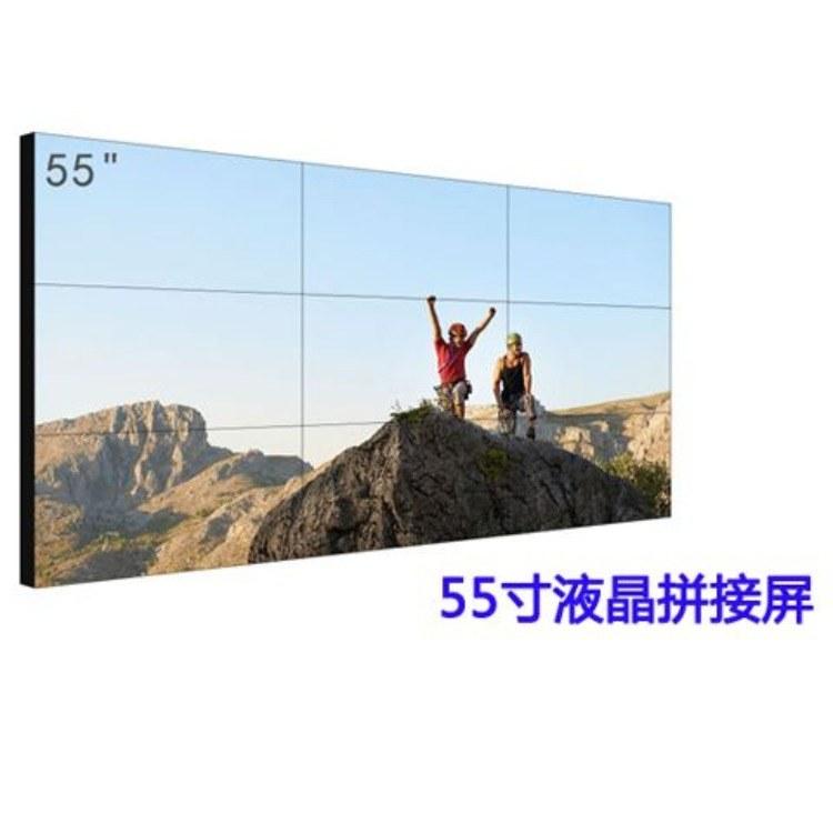 55寸液晶拼接屏/显示屏价格液晶拼接屏供应商