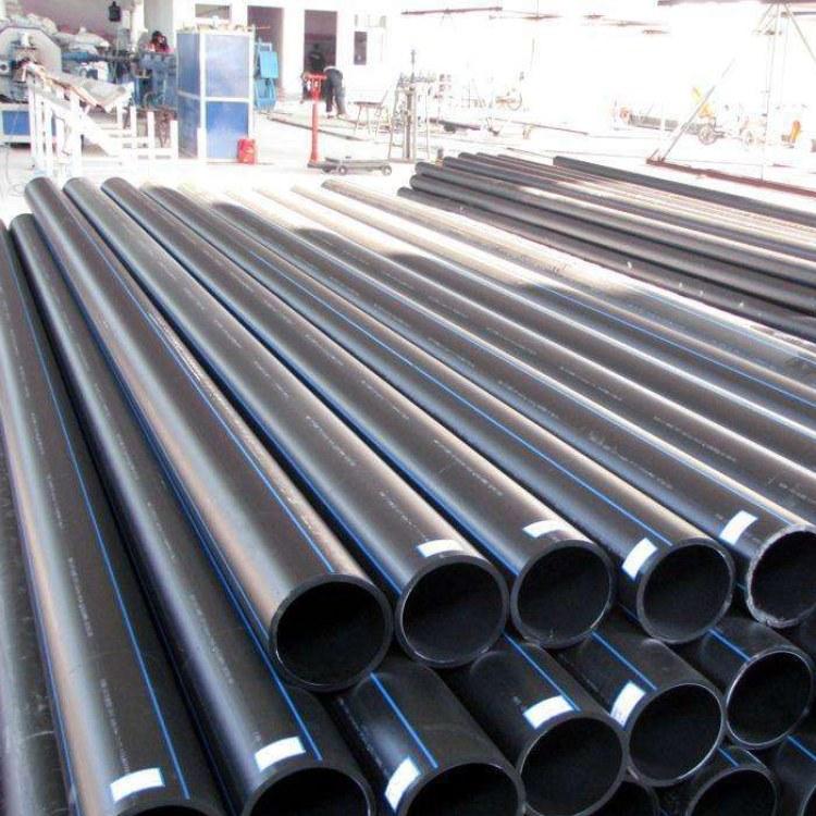 厂家直销PE给水管 高韧性塑料HDPE管 高密度工程给水管材批发--赢创建筑