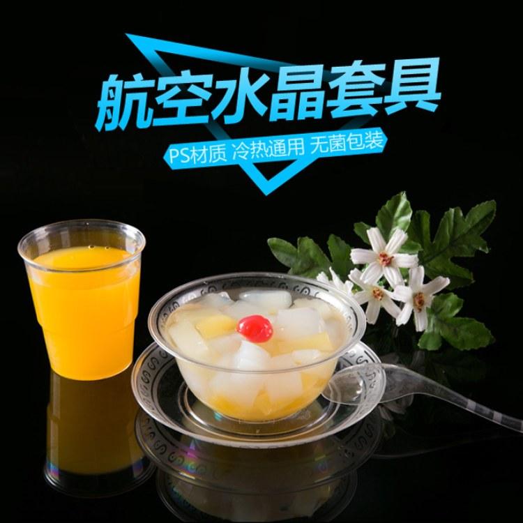 清洁餐具  寿百康全国招商