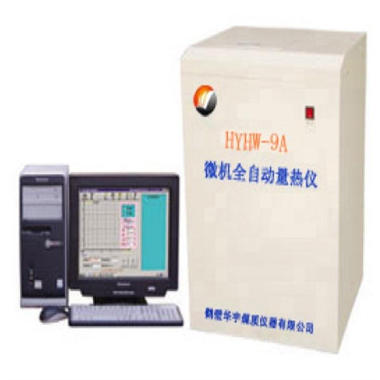 实验室箱式马弗炉   箱式电阻马弗炉  微电脑时温程控仪   恒温鼓风干燥箱
