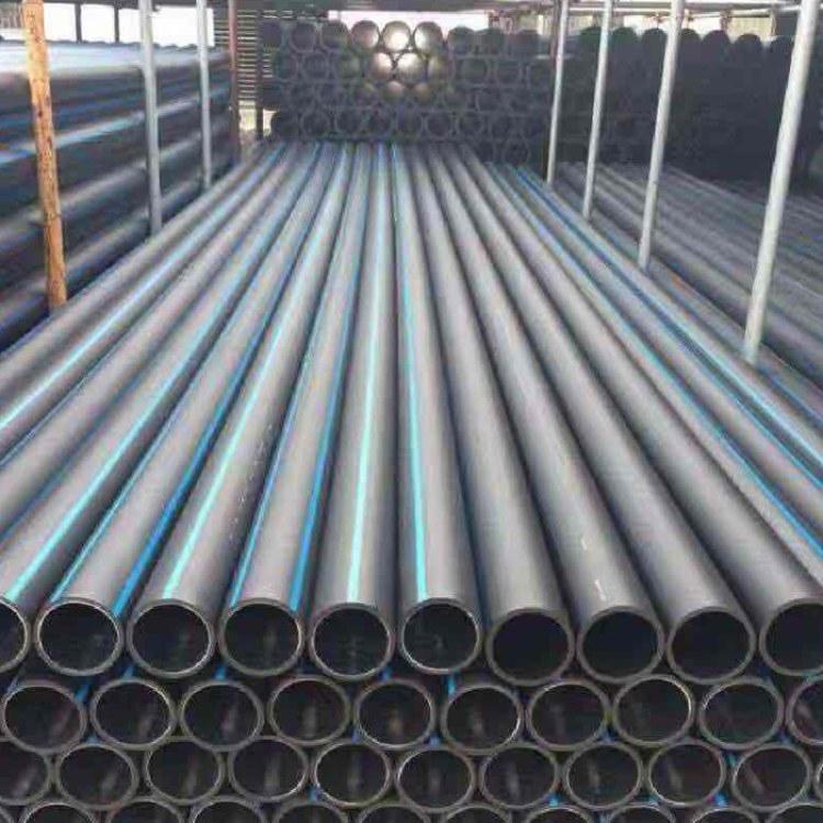 厂家直销PE给水管 高韧性塑料HDPE管 高密度工程给水管材批发-赢创建筑