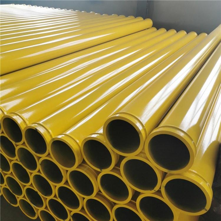 混凝土泵管 高压混凝土泵管价格韩国进口技术厂家全得利