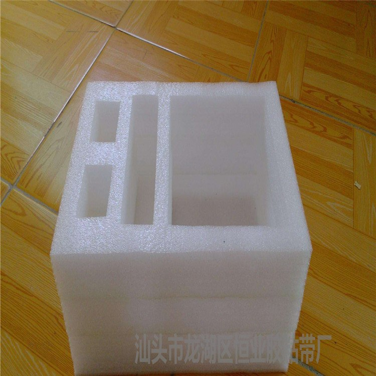 专业EPE包装珍珠棉 内衬包装 多色可选 汕头恒业厂家直销