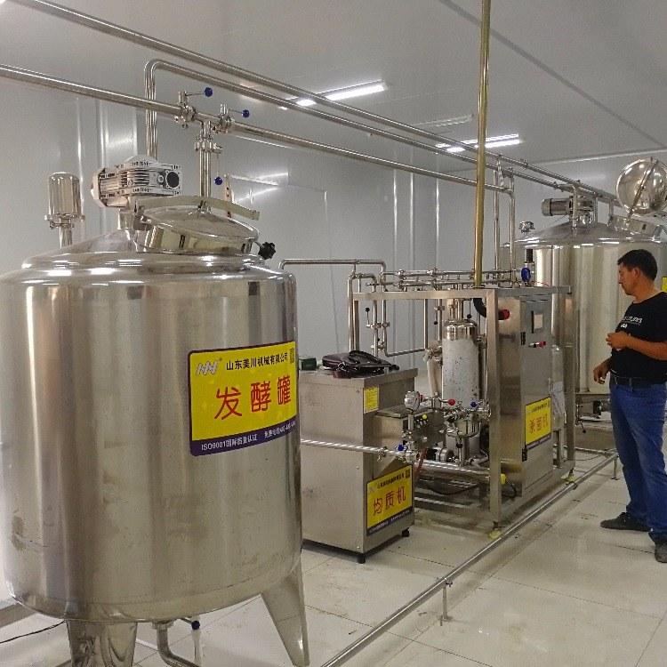 2019新款巴氏奶生产线乳制品生产线厂家