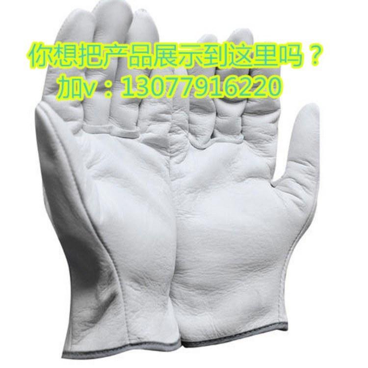 高温防护手套-厂家直销优质价格-采购入驻首选聚恒电商