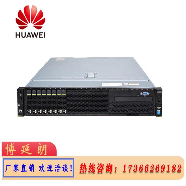 南京华为服务器代理商, 华为服务器机架式主机RH2288V3,价格实惠,品质保障