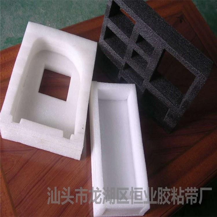 汕头珍珠棉   内衬包装   多色可选  异形板材  汕头恒业厂家直销