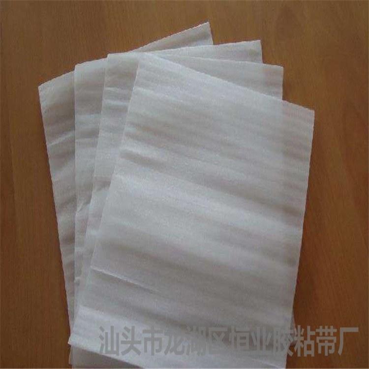 汕头恒业厂家直销 内衬包装 多色可选  epe珍珠棉保护套定做 高密度异形珍珠棉包装