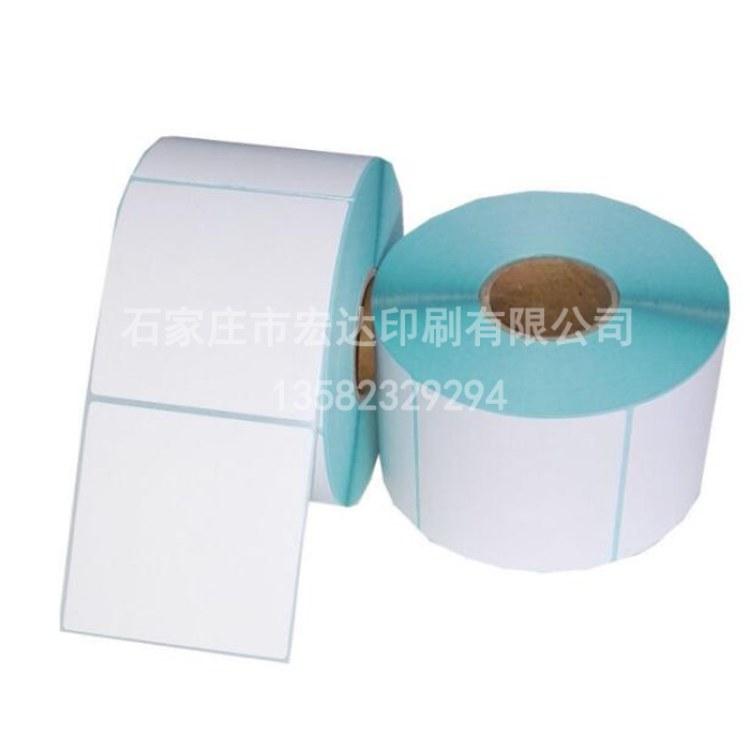 宏达不干胶标签印刷卷筒不干胶标签