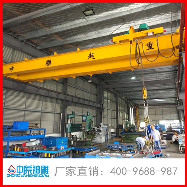 【厂家直供】LH16/5T×22.50m电动双梁行车,合肥双梁桥式起重机厂家