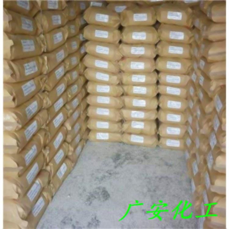 管道锅炉专用清灰剂定制生产 锅炉自动清灰剂有没有毒