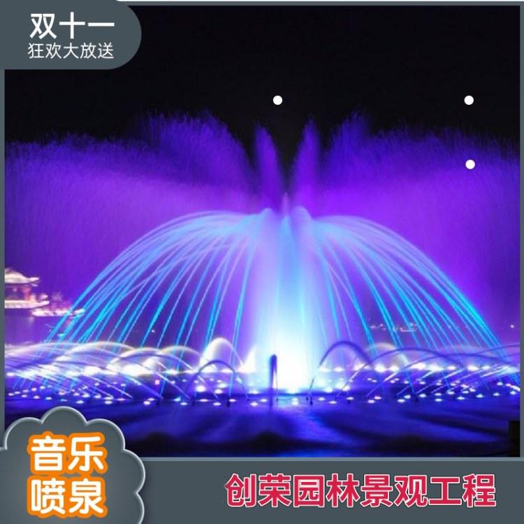 大型音乐喷泉专业安装音乐喷泉制作创荣园林质量好