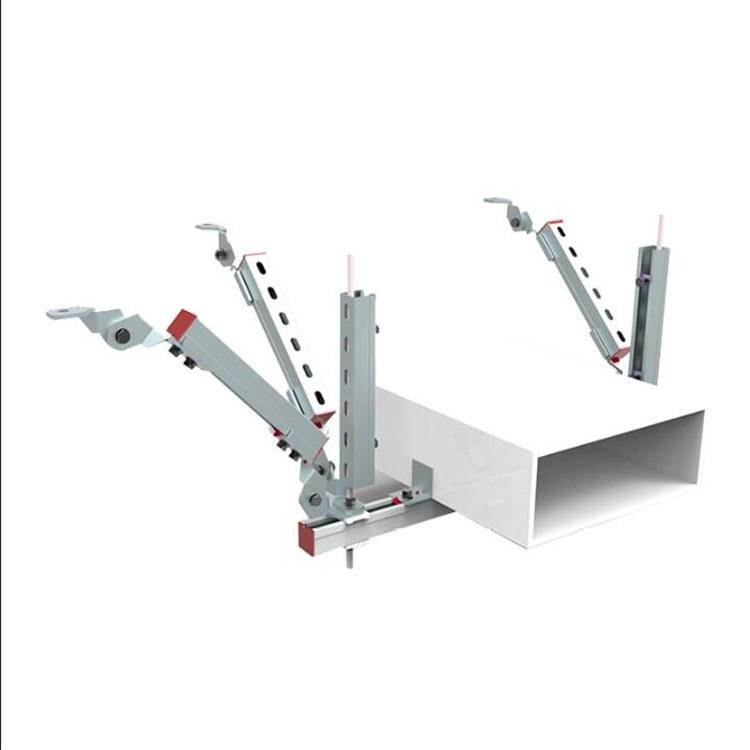 厂家批发_抗震支架系统_管廊抗震支架_纵向及侧向耐用持久