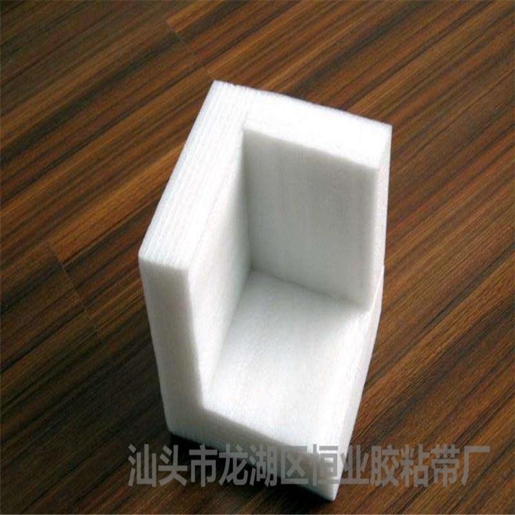 EPE包装珍珠棉   内衬包装   多色可选  汕头恒业厂家直销