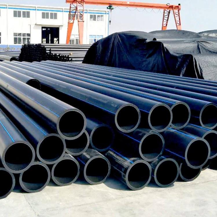 pe给水管110聚乙烯给水管100级别200黑色定做PE给水盘管