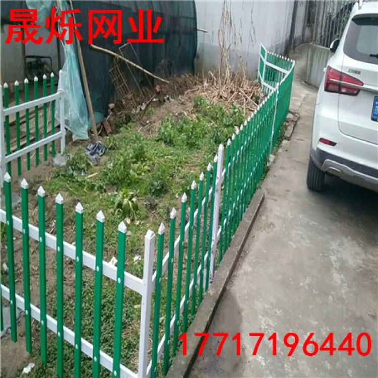 河北晟烁厂家定制pvc草坪护栏塑钢草坪围栏pvc围墙护栏